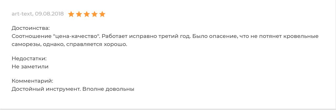 Отзыв: диолд эш 0 6